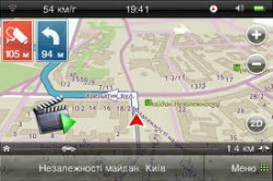 Карта Украины На Андроид Офлайн