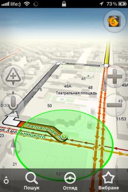 Скачать яндекс навигатор на телефон android (бесплатно) [загрузить.